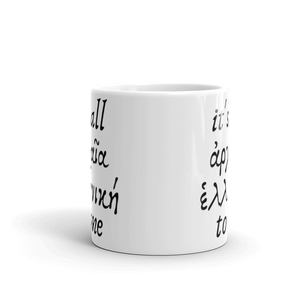 It's All Ancient Greek to Me Mug